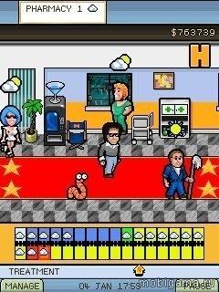Голливудский Госпиталь (Hollywood Hospital)