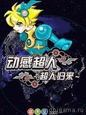 Amazing Spacer иконка
