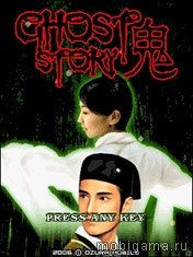 Ghost Story иконка
