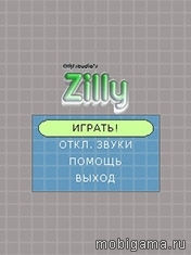 Zilly
