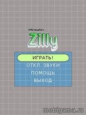 Zilly иконка