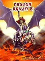 Рыцарь Дракон 2 (Dragon Knight 2)