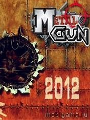 Metal Gun 2012