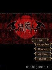 Castlevania: Dungeon иконка