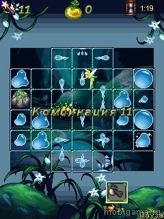 Динь-Динь (The Tinker Bell Puzzle)