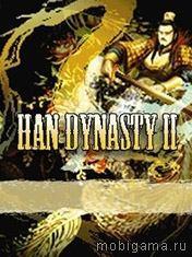 Han Dynasty 2 иконка