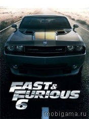 Форсаж 6 (Fast and Furious 6)