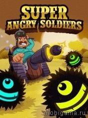 Очень злобный солдат (Super Angry Soldiers)