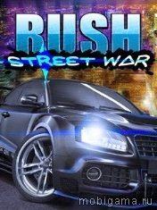 R.U.S.H. ������� ����� (R.U.S.H. Street Wars)