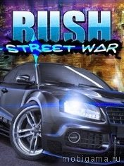 R.U.S.H. Уличные войны (R.U.S.H. Street Wars)