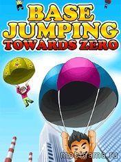 Бейсджампинг прямиком вниз (Base Jumping: Towards Zero)