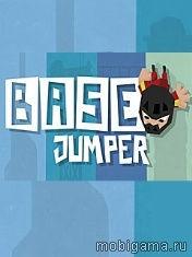 ������ (B.A.S.E. Jumper)