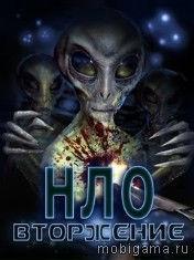 Вторжение инопланетян (UFO Invaders)
