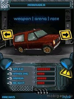 W.A.R. Оружие, Арена, Гонки! (W.A.R. Weapons, Arena, Race!)