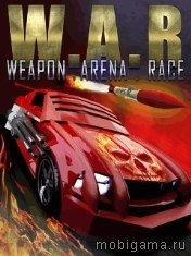 W.A.R. ������, �����, �����! (W.A.R. Weapons, Arena, Race!)