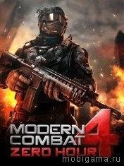 Новая битва 4: Решительный час (Modern Combat 4: Zero Hour)