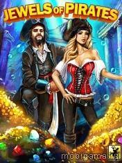 ��������� ������� (Jewels of Pirates)