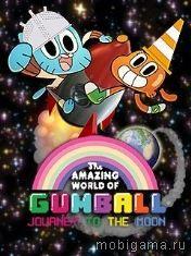 Гамбол (Gumball)