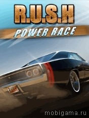 R.U.S.H. ������ ����� (R.U.S.H. Power Race)