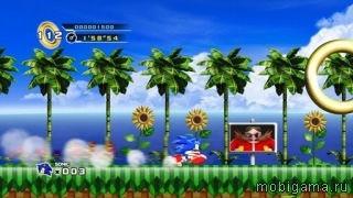 Еж Соник (Sonic the Hedgehog)