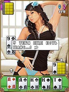 Дурак 4 + Bluetooth (Sexy Cards 4 + Bluetooth)