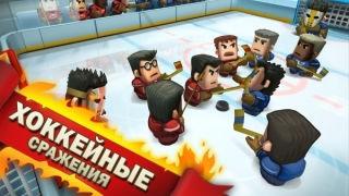 Ледяная ярость (Ice Rage)