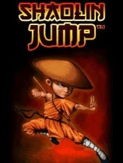 Прыжок шаолиня (Shaolin Jump)