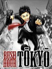 ��� ��� � ����� (Rush Hour Tokyo)