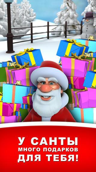 Говорящий Санта (Talking Santa)
