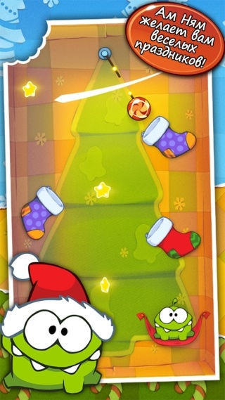 �������� �������: �������� (Cut the Rope: Holiday Gift)