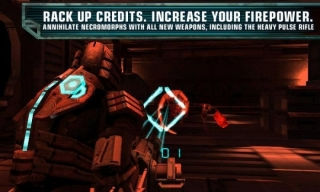 ������� ������ (Dead Space)