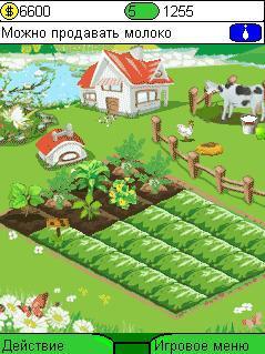 Счастливый фермер 2.0 (Happy Farmer 2.0)