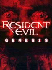 ������� ���: ������� (Resident Evil: Genesis)
