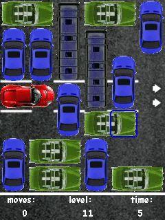 Паркинг (Parking)