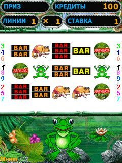 Лягушки (Frogs Slot)