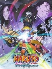 Наруто 2 (Naruto 2)