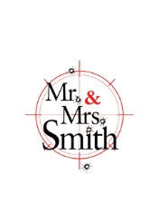 Мистер и миссис Смит (Mr. and Mrs. Smith)