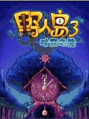Дикий остров 3: Колесо времени (Savage Island 3: Wheel of Time)