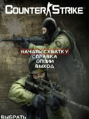Контер-Страйк: Бета (Counter-Strike: Mobile Beta)