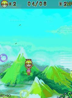 Волшебный полет принцессы (Flying Journey)