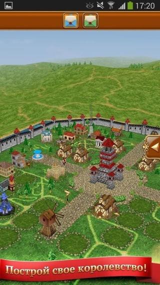 Наследие Древних (LOFA Online RPG)