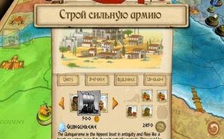 Крошечные Границы Империй (Tiny Token Empires)