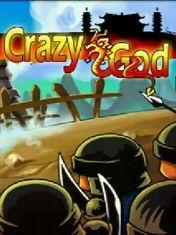 �������� ��� (Crazy God)