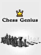 ��������� ����� (Chess Genius Pro)