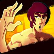 Брюс Ли: Игра началась (Bruce Lee: Enter The Game)