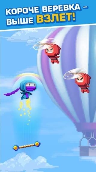 Прыг-скок ниндзя (Ninja UP)