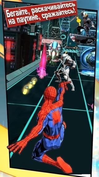 Совершенный Человек-Паук (Spider-Man: Unlimited)
