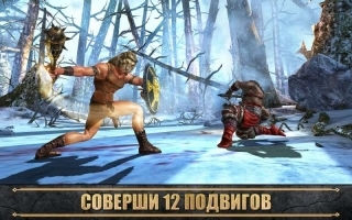 Геракл (Hercules: The Official Game)
