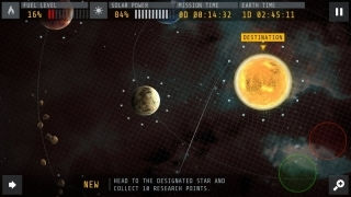 Интерстеллар (Interstellar)