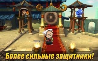 Самурай против Зомби: Оборона 2 (Samurai vs Zombies: Defense 2)
